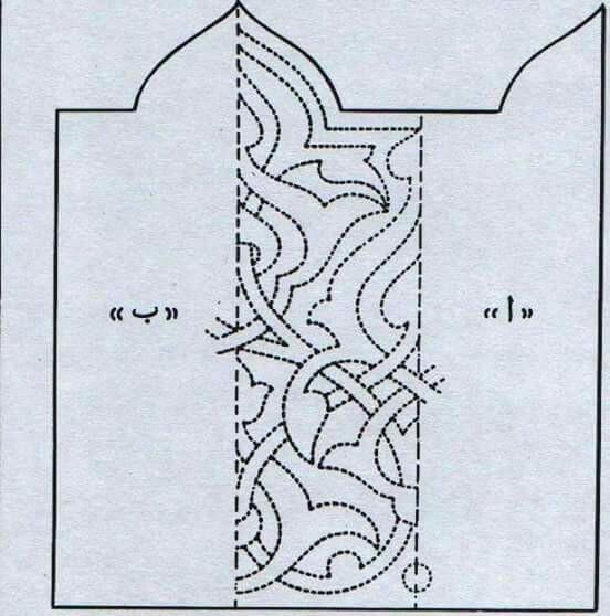 552x558 Pin By Bin453 On Desen Boyama 75 Islamic, Islamic
