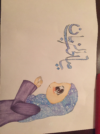 320x427 Islamic Drawings On Paigeeworld. Pictures Of Islamic