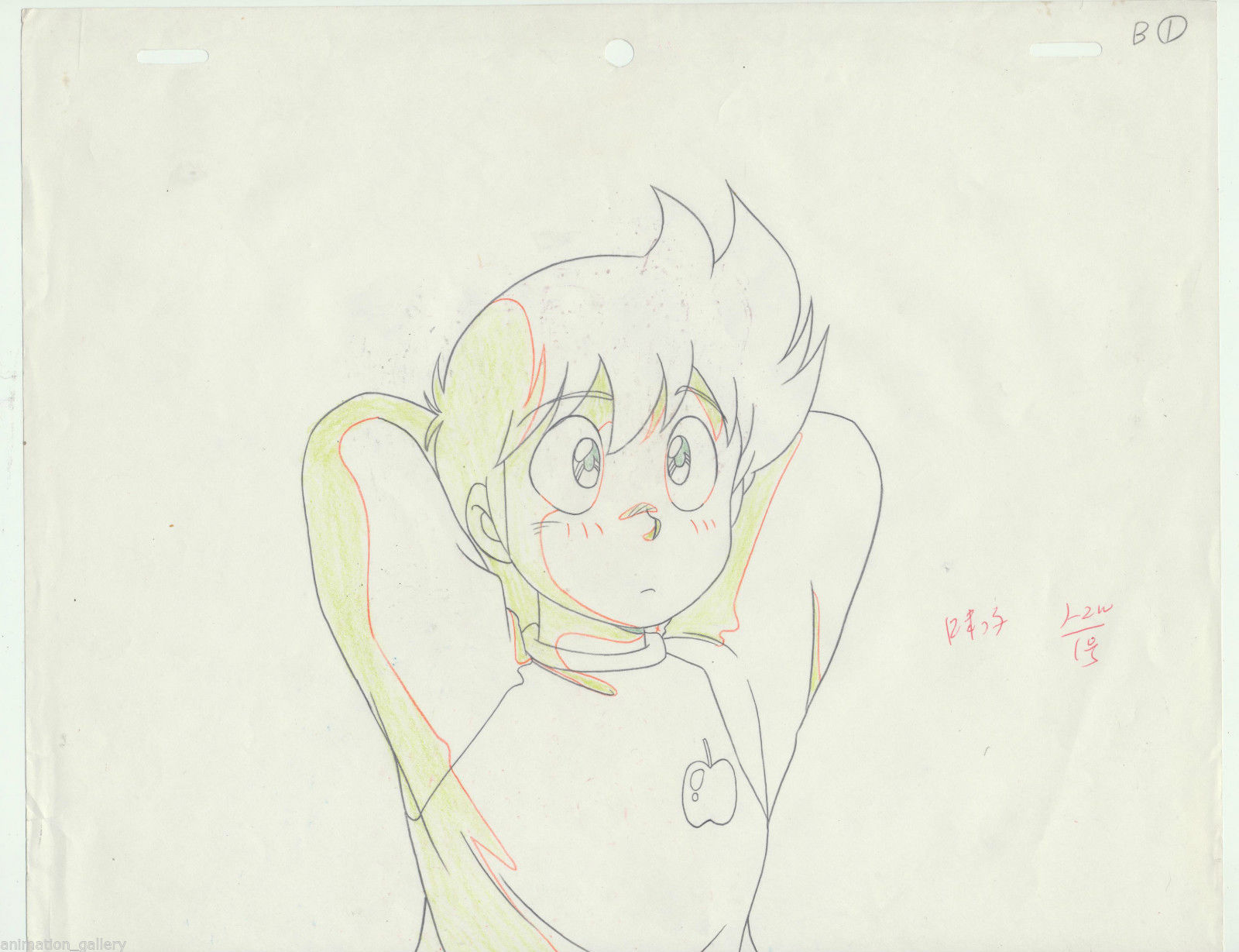 1600x1229 Mr. Ajikko 1980's Japanese Anime Cartoon Animation Production Cel
