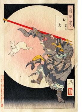 280x370 Japan National Tourism Organization Japan In Depth Cultural