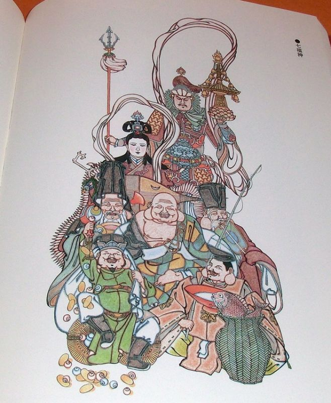 658x800 Let's Draw Seven Lucky Gods Of Japan Book Japanese Good Fortune