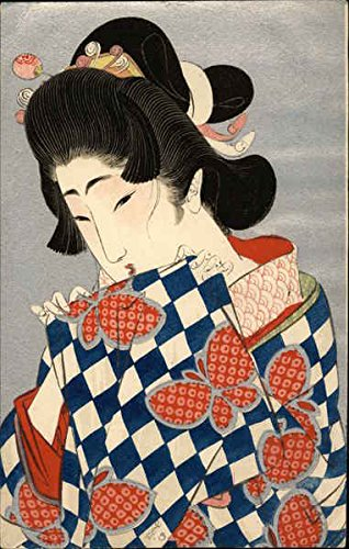 318x500 Drawing Of Japanese Geisha, Signed Japan Original Vintage Postcard