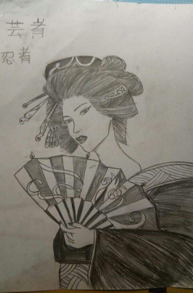 675x1024 Japanese Geisha Drawing Japan Amino