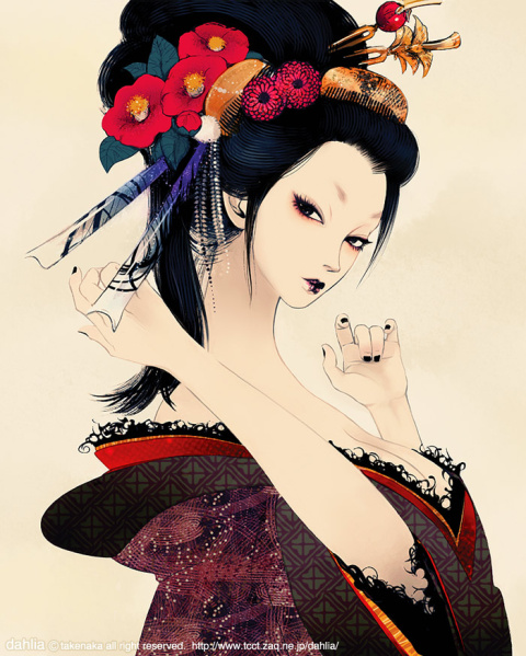 480x599 Pin By Fred Dame On Geisha Geisha, Draw And Characters