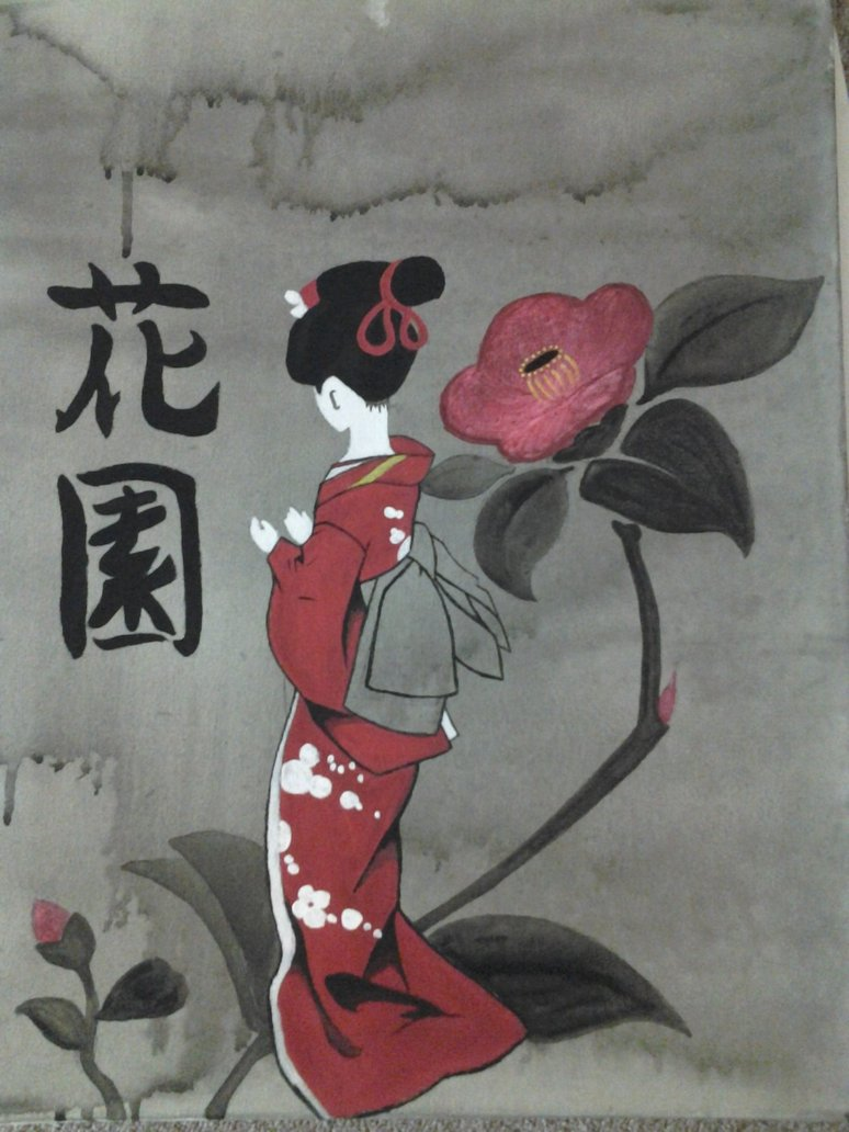 774x1032 Traditional Japanese Geisha Drawing
