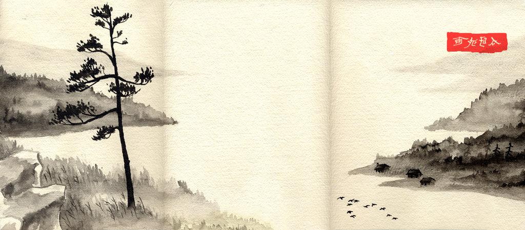 1024x449 Japanese Landscape I By Cornfed82