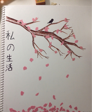 320x388 Japanese Drawings On Paigeeworld. Pictures Of Japanese