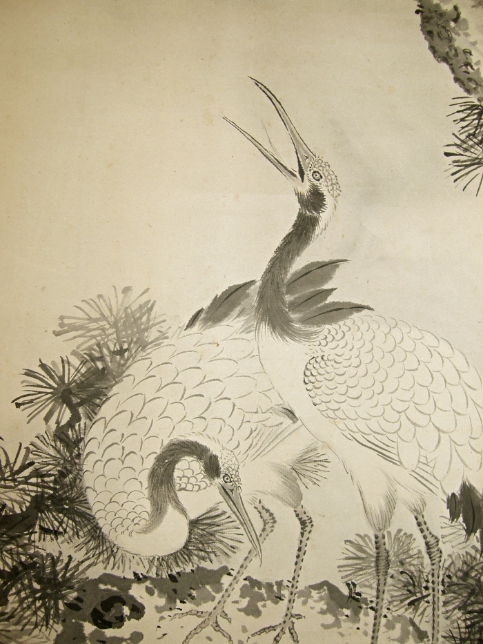 700x933 Sp 50080 [ Crane Birds Amp Matsu Tree ] Fortunate Creatures. Nihon