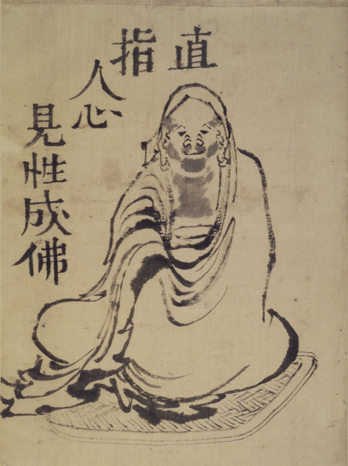1146x1536 Katsushika Hokusai (Japanese, 1760 1849). Sketch Of Daruma, 1760