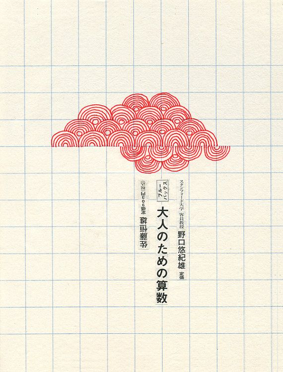 570x748 Japanese Cloud