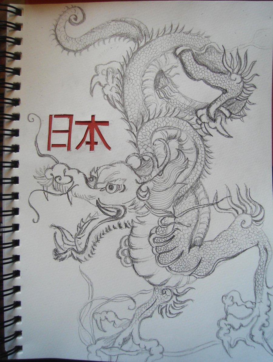 900x1192 Japanese Dragon Art Japanese Dragon By ~gemionasmallswijk