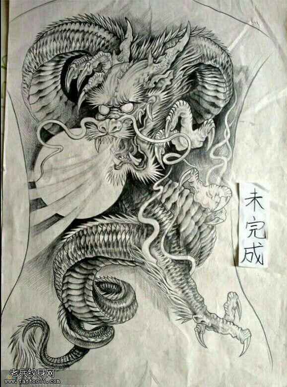 578x779 Japanese Dragon Drawing Wow Japanese Dragon