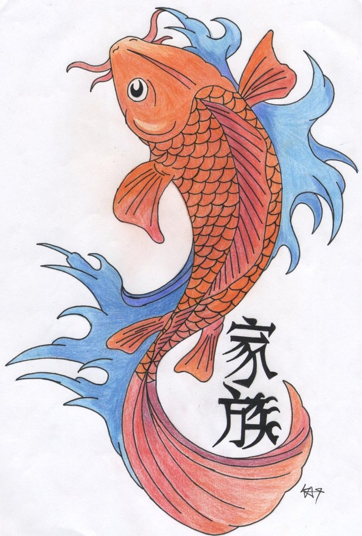 It is a picture of Amazing Japanese Koi Fish Drawing
