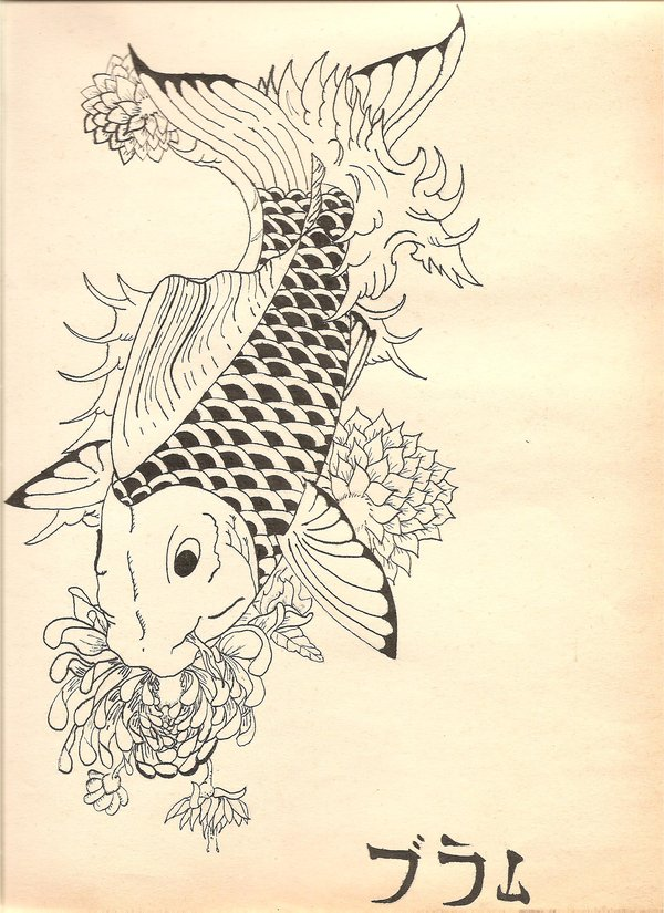 japanese fish drawing at free for personal use japanese fish drawing of your. Black Bedroom Furniture Sets. Home Design Ideas