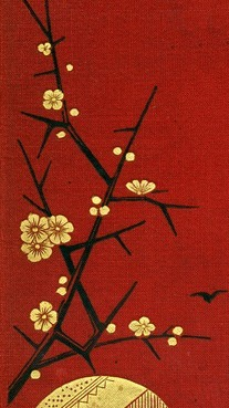207x369 Japanese Style Drawing Of Flowers On Branches In Red And Gold