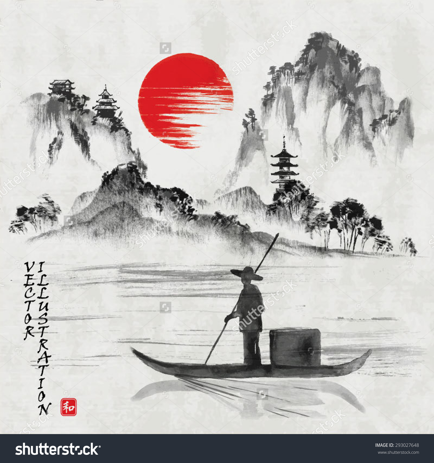 1500x1600 Japanese Landscape Drawing