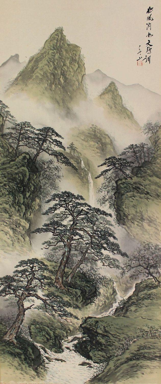 631x1500 Japanese Landscape Drawing Best Japanese Landscape Ideas