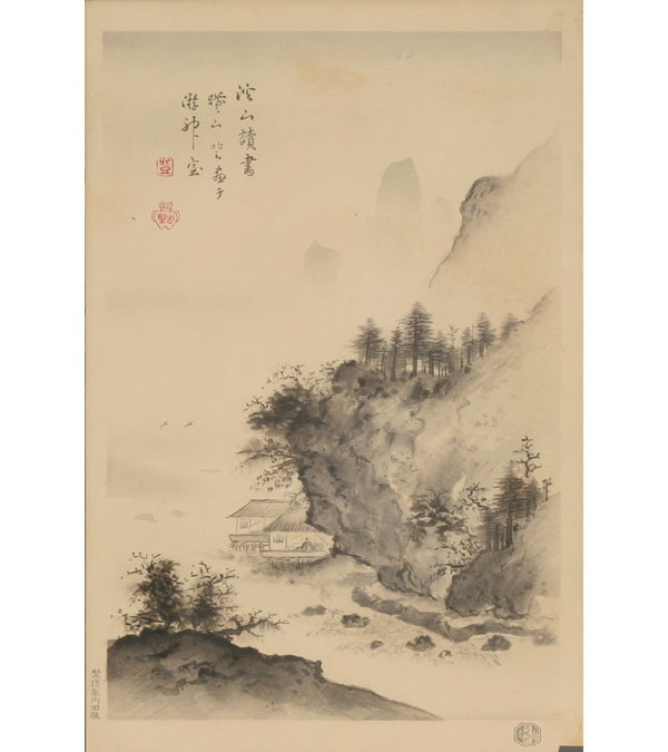 600x675 Japanese Landscape Paintings To Learn
