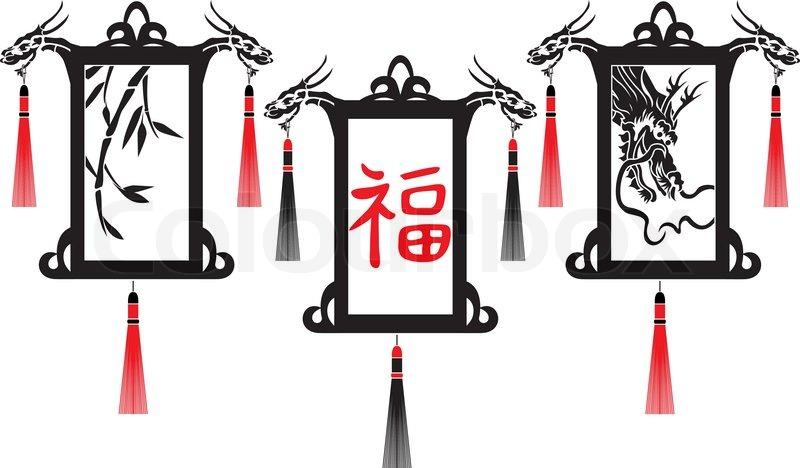 800x468 Set Of Japanese Lanterns, Dragon, Bamboo And Hieroglyph