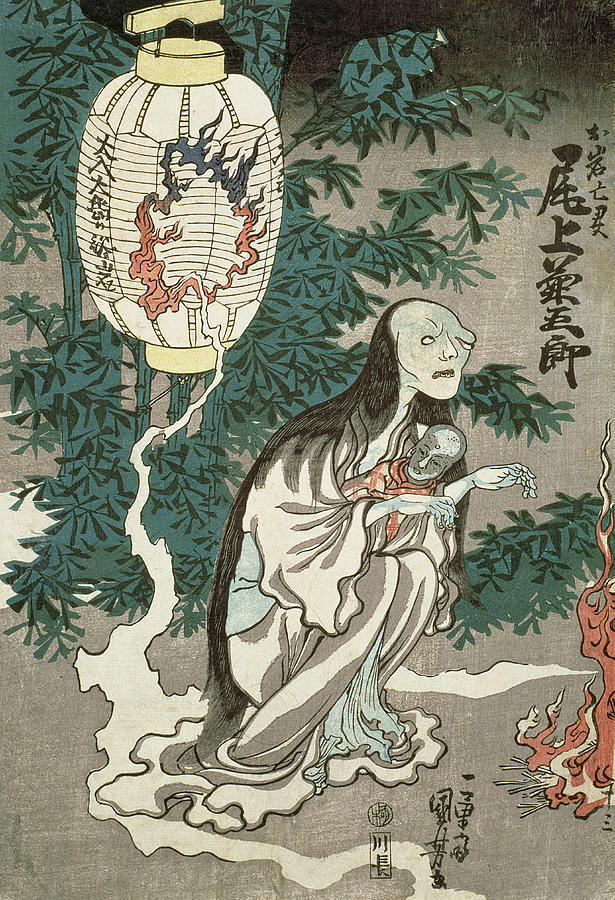 615x900 The Lantern Of The Ghost Of Sifigured O Iwa Drawing By Japanese School