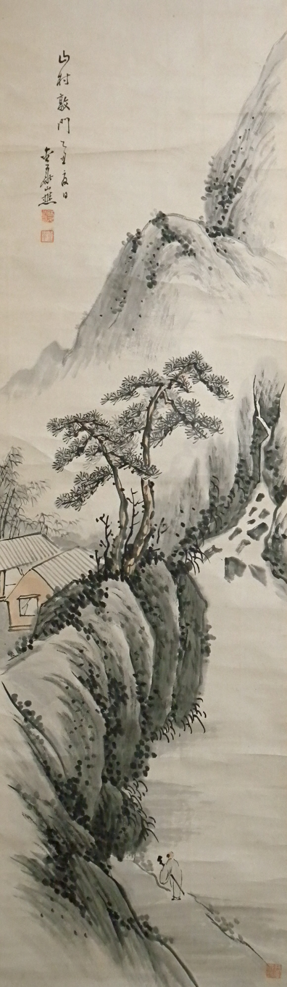 580x1991 Japanese Landscape Drawing Sp 10068 [ Mountain Village ] Japanese