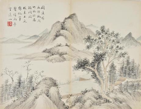 462x360 Japanese School. Album Of Japanese Brush Drawings, Landscapes