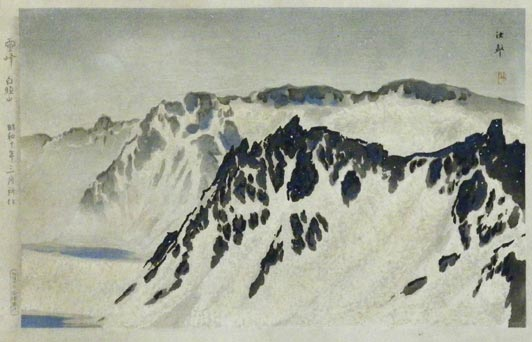 532x342 Landscape Japanese Block Print With White Silica Moon Over