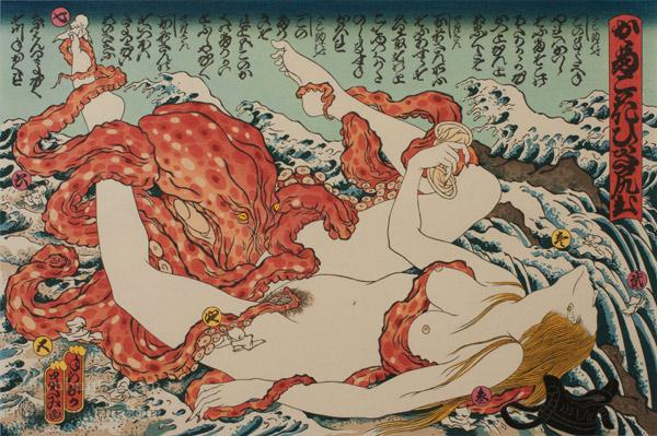 600x399 Sarah And Octopus Seventh Heaven (76200) By Masami Teraoka