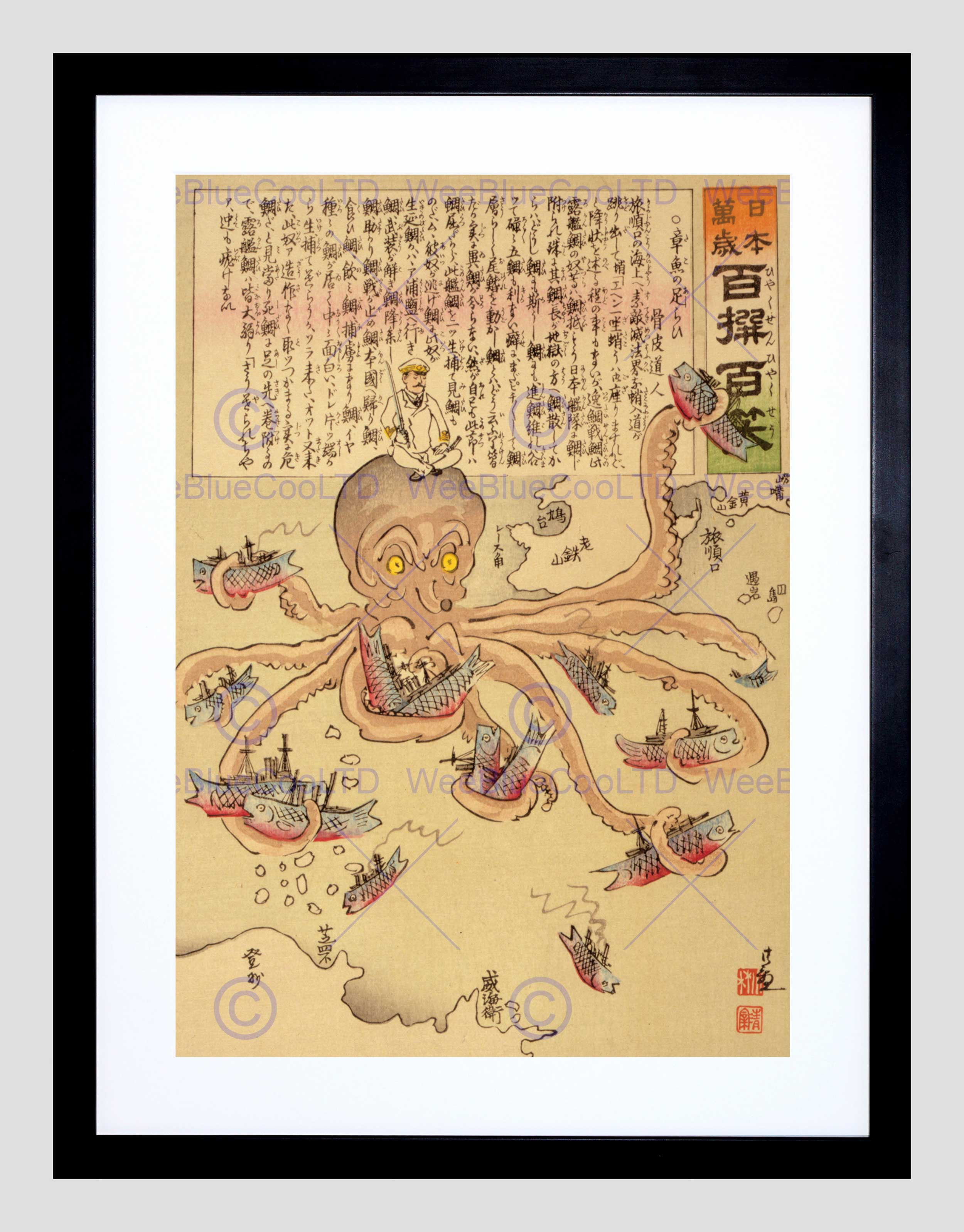 2500x3195 War Russo Japanese Naval Battle Octopus Japan Drawing Tentacle