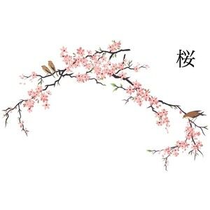 300x300 9 Best Cherry Blossom Images On Cherry Blossoms