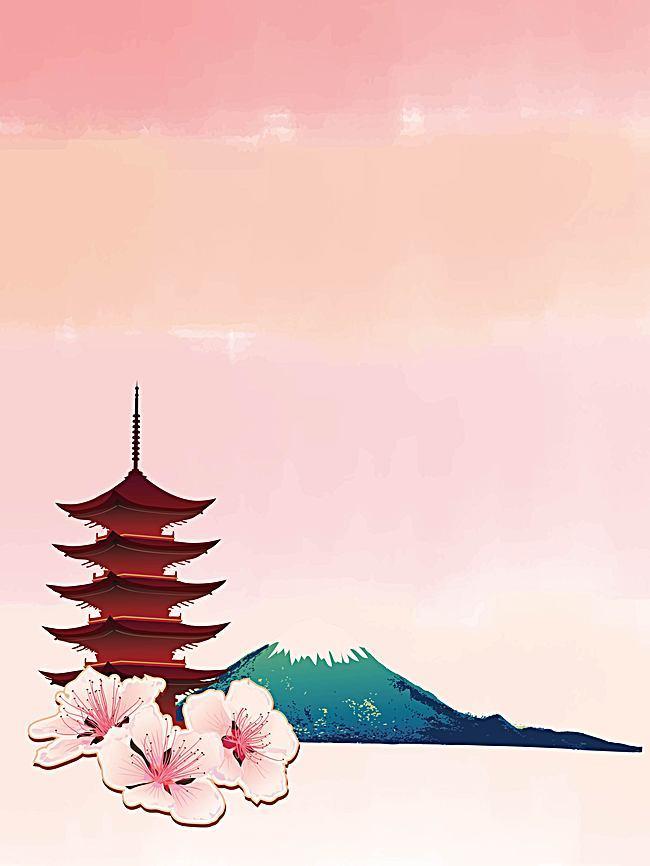 650x866 Vector Drawing Japanese Fuji Sakura Japanese Tourism Background