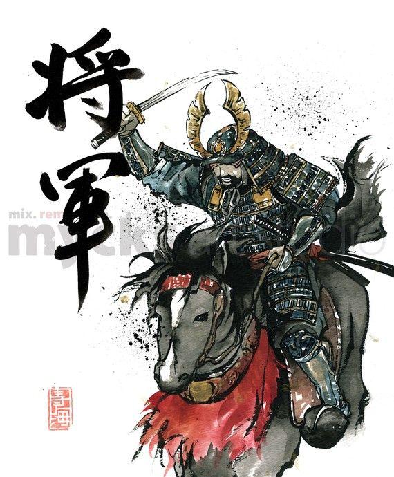 570x690 Shogun, Samurai General On A Horse With Sword Drawn 8x10 Print