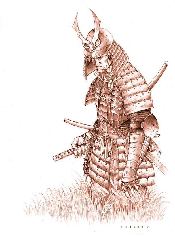608x818 Samurai Explore Samurai