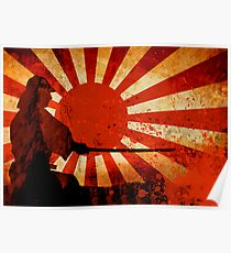 210x230 Japanese Rising Sun Drawing Posters Redbubble