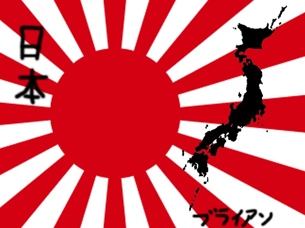1024x768 Meaning Of Rising Sun Flag Talk About Rising Sun Flag, Ensigns
