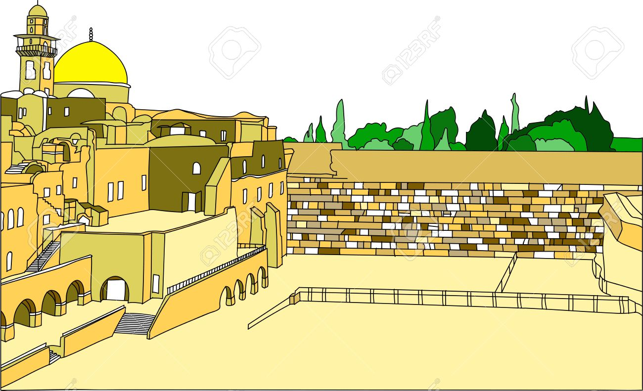 1300x791 The Entrance To The Western Wall Plaza, Jerusalem, Israel, Drawing