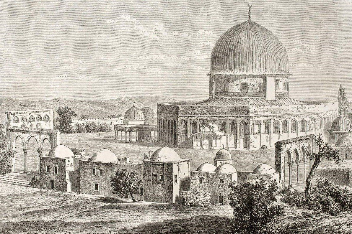 1192x794 The Mosque Of Omar, Jerusalem, Drawing By Lancelot From Travels