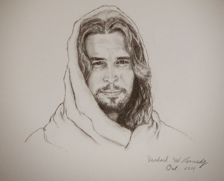 736x597 Gallery Pencil Drawing Of God Jesus,