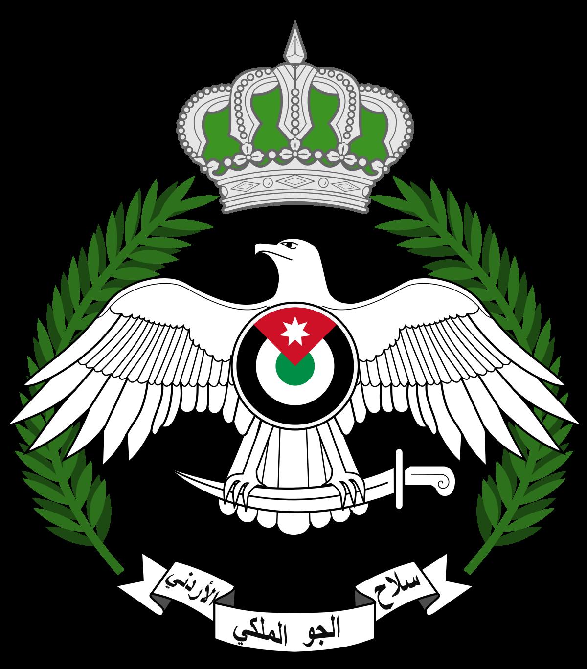 1200x1368 Royal Jordanian Air Force