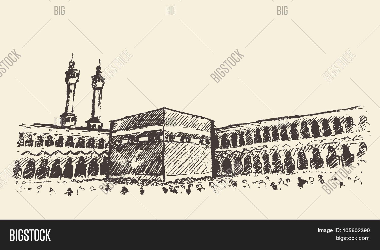1500x986 Holy Kaaba Mecca Saudi Arabia Vector Amp Photo Bigstock