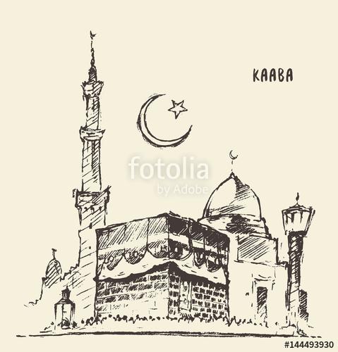479x500 Holy Kaaba Mecca Muslim Illustration Drawn Sketch Stock Image
