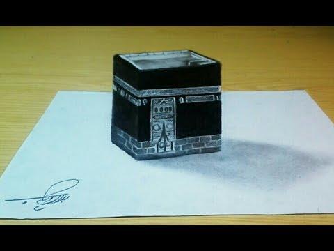 480x360 Lovely Khana Kaaba Drawing