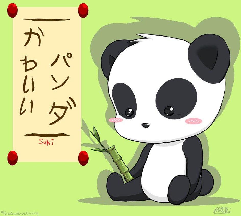 944x846 Kawaii Panda By Ifreakenlovedrawing