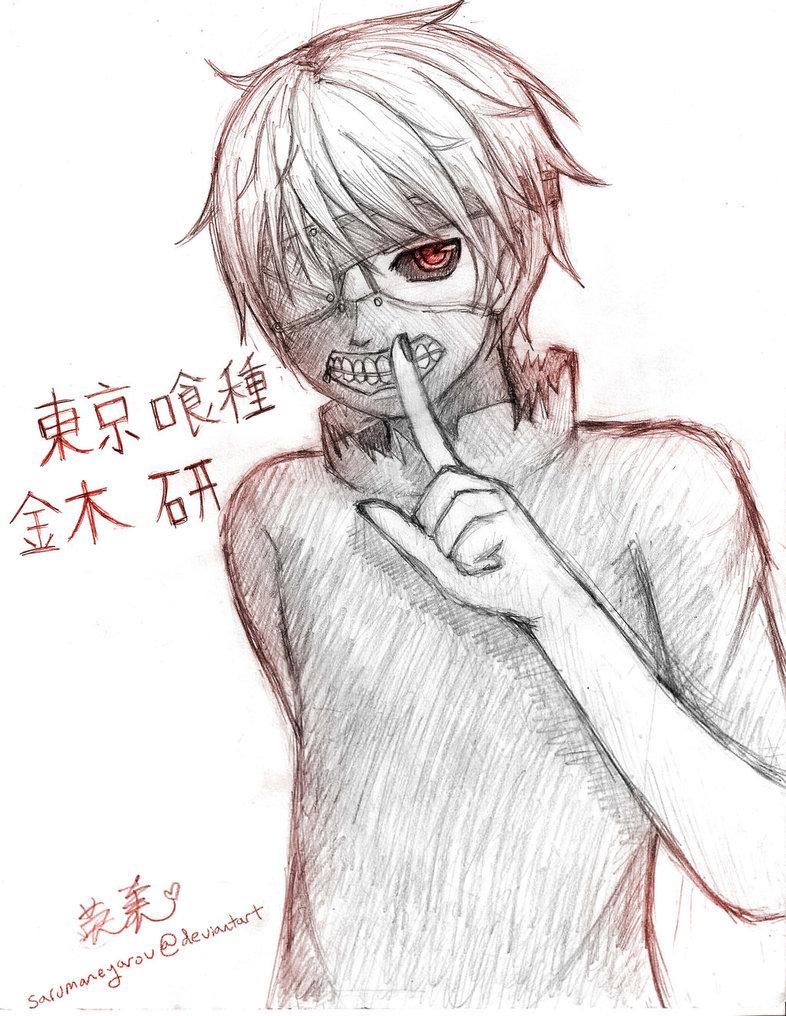 786x1016 Kaneki Ken Traditional Sketch  speed Draw) By Sarumaneyarou