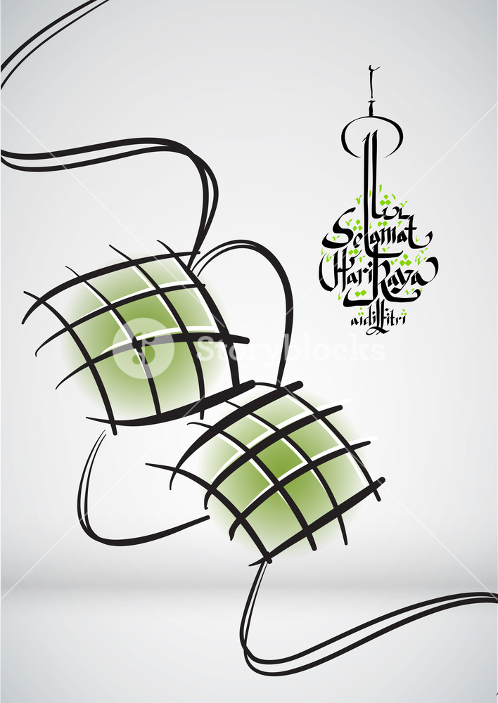 708x1000 Vector Muslim Ketupat Drawing. Translation Peaceful Celebration