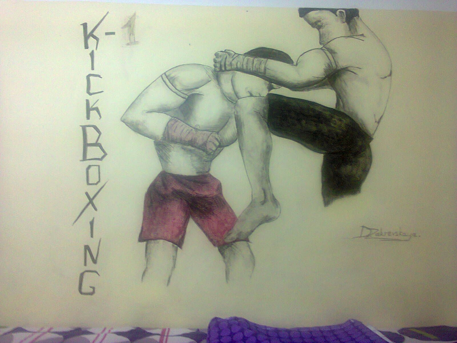 1600x1200 Kickboxing Drawings Kickboxing And Drawings