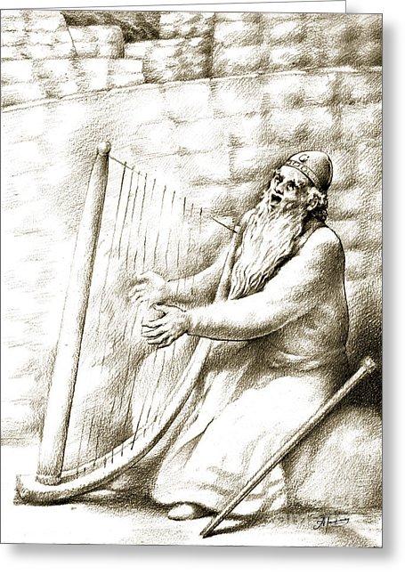 455x646 King David Drawing By Alex Tavshunsky