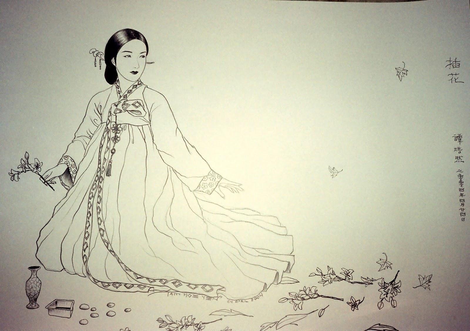 1600x1127 Korean Women