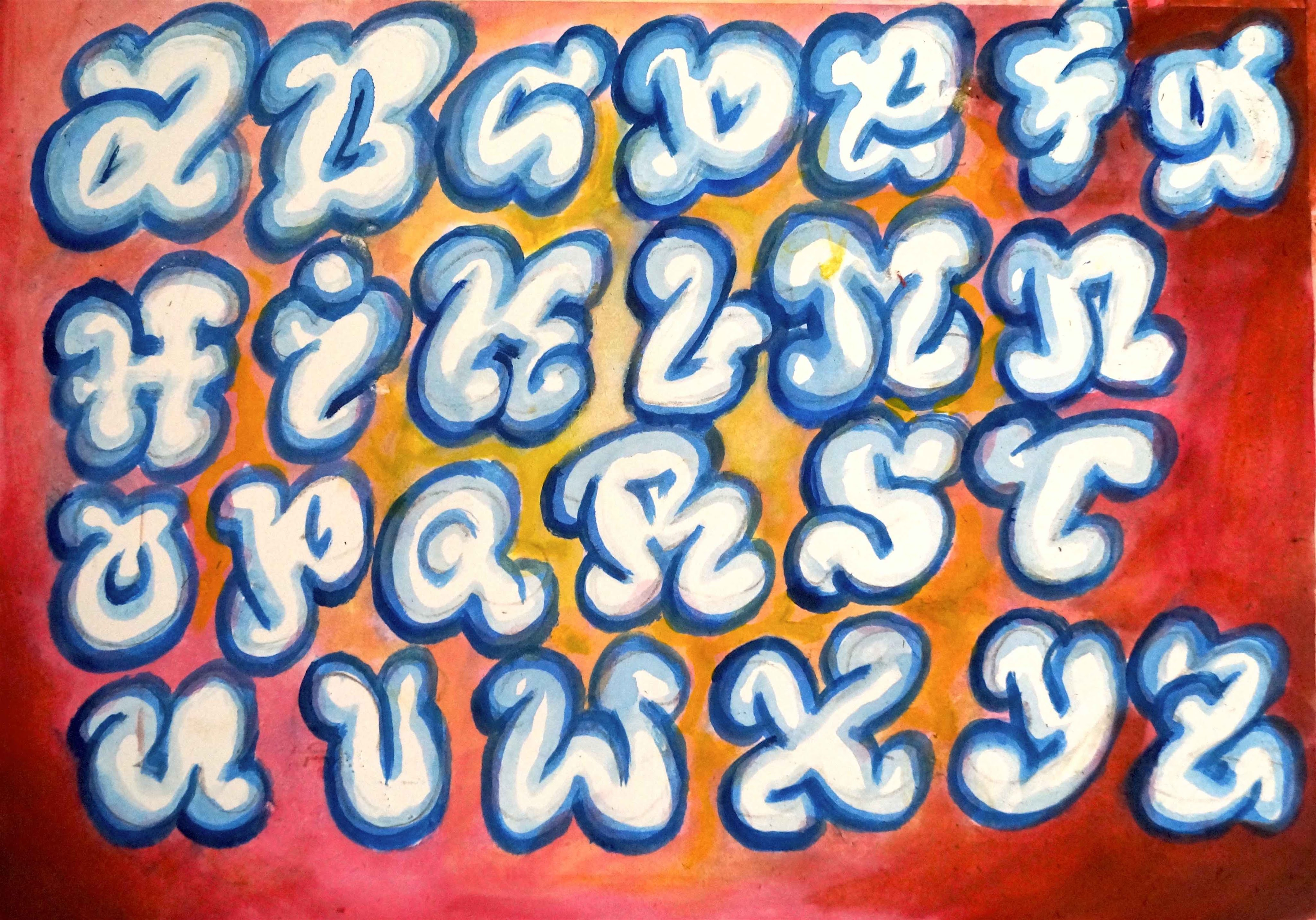 4096x2864 Letters Of The Alphabet In Graffiti How To Paint And Draw A 3d