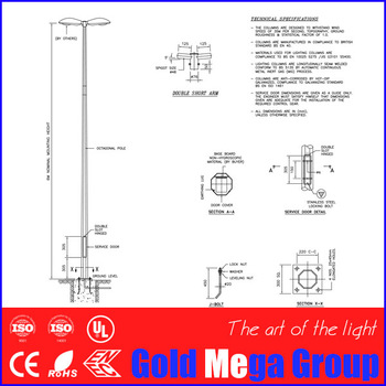 350x350 Street Lighting Pole Drawing 8m Height Double Arm 4mm Wall